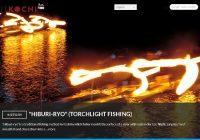 外国人観光客向けの専用観光情報サイトを開設~高知県観光コンベンション協会