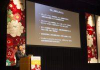 「アドテック関西2015」1,876名の参加者を迎え、盛況に初日開幕