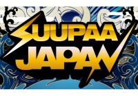 WAKUWAKU JAPAN シンガポールプロモーション 11月開催!