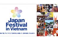 「ジャパンフェスティバル イン ベトナム2015」 11月14日~15日 ホーチミン市で開催