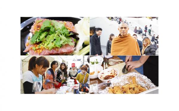 東京・芝の増上寺にて「ミャンマー祭り2015」11/28・29 開催