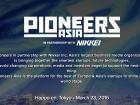 Pioneers Asia ー 日本経済新聞社 Event Marketing Summit  イベントのパイオニア・海外事例から学ぶ2日間  その1