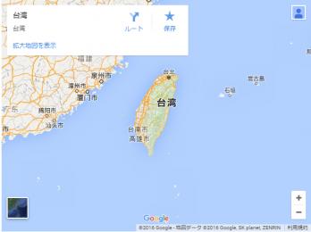 台湾のMICE新事情ー台北・高雄・台南のいま