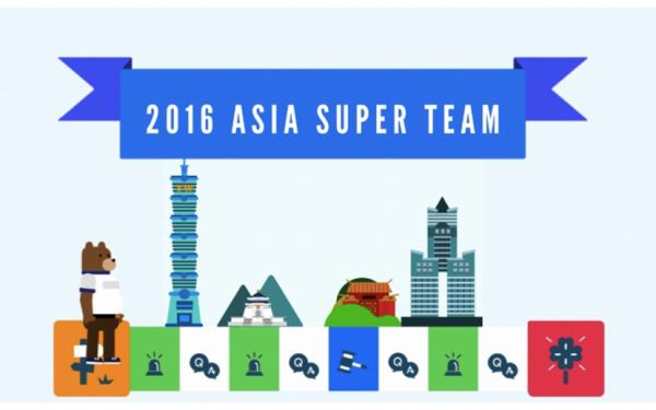 MICE産業振興プログラム「MEET TAIWAN」「第3回、アジア・スーパーチーム」開始