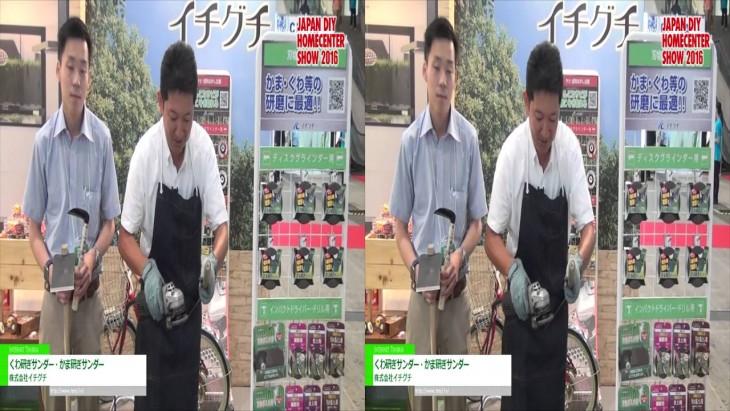[3D] くわ研ぎサンダー・かま研ぎサンダー – 株式会社イチグチ