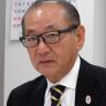 太田 正治