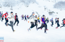 新しいスノースポーツコンテンツ 雪上ダウンヒルランニングレース『SNOW VERTICAL DOWN』 2017年3月18日・19日に開催