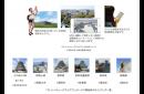 凸版印刷、体験型VR観光アプリを開発 ~VRとGPSを組み合わせ、その場ならではの情報を提供する 旅行者向け観光アプリ「ストリートミュージアムアプリ」の提供を開始~