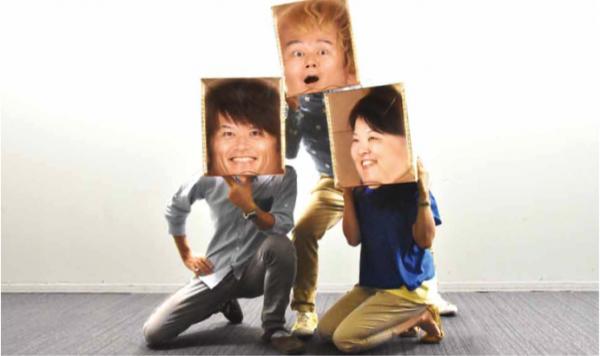 [表紙のお話]16号はデカ顔だよ!ー月刊イベントマーケティング10月31日発行号編ー