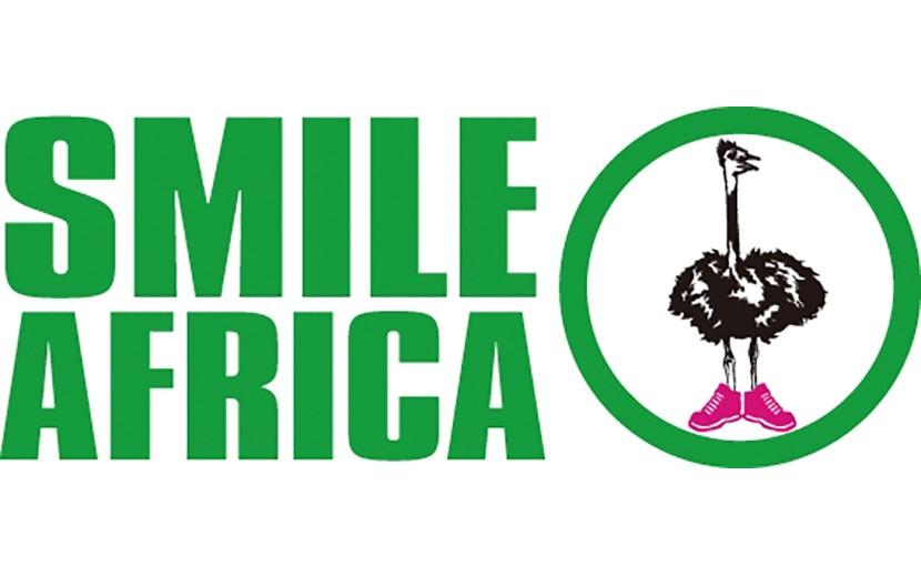 スマイル アフリカ プロジェクト...