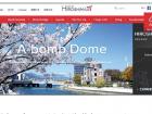 【Visit Hiroshima】 旅行者の視点、感性、体験で  コンテンツをつくり続けるしくみ