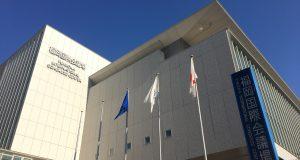 [月刊イベントマーケティングの設置会場情報in 福岡その1]マリンメッセ福岡