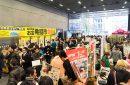 電気、アニメ、ホビー、アイドルが一堂に会する 『アキバ大好き!祭り2017冬』2月25日(土)、26日(日)開催