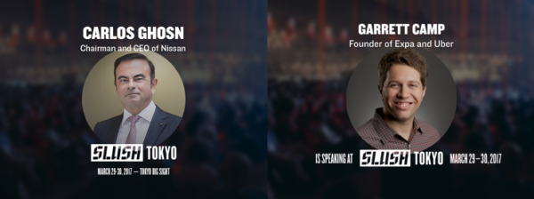 カルロス・ゴーン氏、Uber 創業者ガレット・キャンプ 氏も登壇ーSlush Tokyo 2017