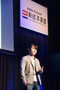 ゲノム・パーソナル医療のプラットフォーム : G-TAC株式会社
