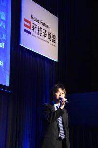 日本コムクエスト・ベンチャーズ合同会社 (国家戦略特区「グローバル創業都市・福岡」