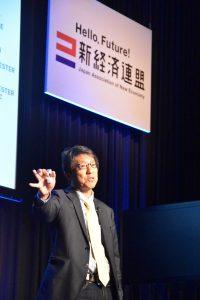 BRING : 日本環境設計株式会社