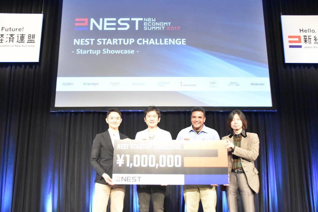 優勝したエコシステムビルダーとスタートアップ起業家(左からInfinity Ventures Summit、ポケットマルシェ、AGRIBUDDY、未来2017の登壇者)