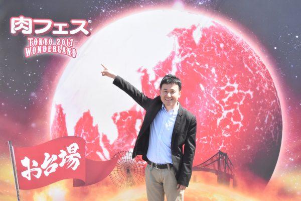 「肉フェス」初日に主催の遠藤社長に今年のみどころを聞いてきた