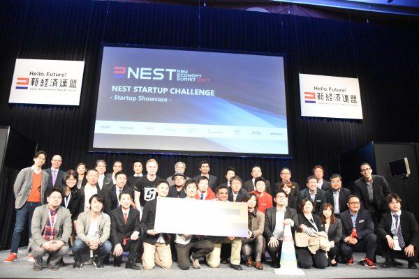まるでチャンピオンリーグ!NESTのピッチイベントーテーマはStartup Showcase