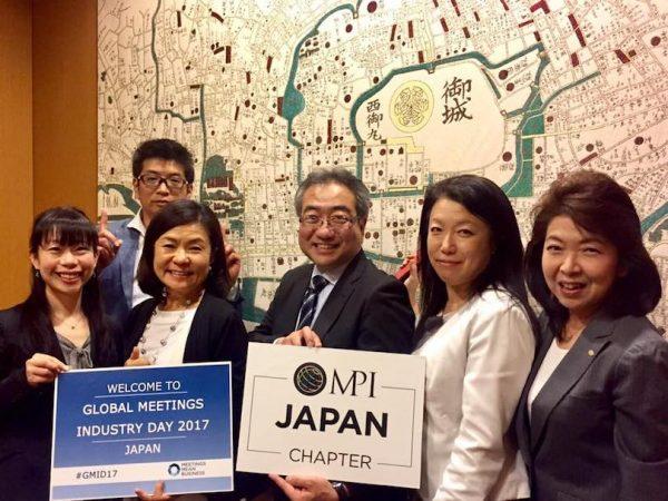 世界のミーティングプランナーがアピール 〜Global Meeting Industry day 〜