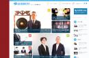 会議に役立つWebメディアが誕生ーー特集スゴい会場(番外編)