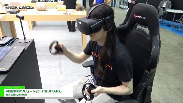 [Japan IT Week 春 2017] VR空間構築ソリューション「NEUTRANS」 – 株式会社Synamon