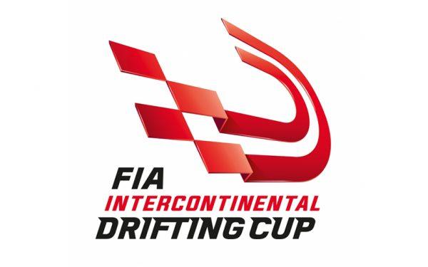 史上初となるドリフト世界一決定戦「FIA Intercontinental Drifting Cup」2017年9月30日〜10月1日  開催