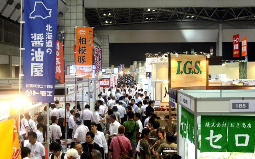 ビッグ サイト イベント 東京