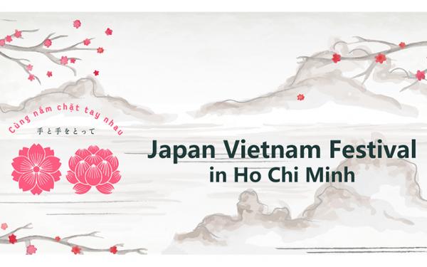 「JVFビジネスマッチング」 (第5回ジャパン ベトナム フェスティバル 連携イベント)— あらゆる業種に応えるビジネスマッチング開催