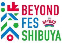 渋谷の街がTEAM BEYONDで染まる『BEYOND FES 渋谷』10月20日開幕
