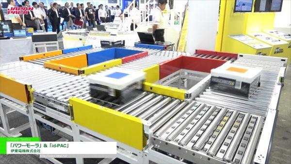 [JAPAN PACK 2017 ] ラン・オン・デマンドを実現する技術が搬送ラインの組み替えも簡単にする「パワーモーラ」&「id-PAC」 – 伊東電機株式会社
