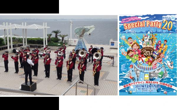 【東京湾アクアライン・海ほたるパーキングエリア20周年記念イベント】「Special Party 20」開催