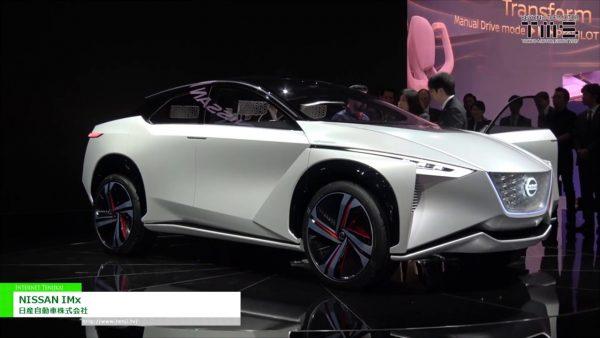 [第45 回 東京モーターショー 2017] ゼロエミッション クロスオーバーコンセプトカー「NISSAN IMx」 – 日産自動車株式会社