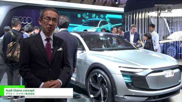 [第45 回 東京モーターショー 2017] Audi Elaine concept – アウディ ジャパン株式会社