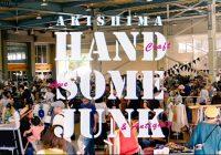 多摩エリア最大級のハンドメイドとアンティークが集結する2日間 「昭島ハンサムジャンク 」開催