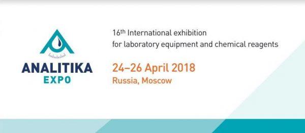 モスクワにて第16回アナリティカエキスポ(AnalitikaExpo)が開催