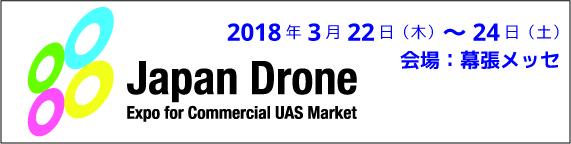 JAPAN-DRONE
