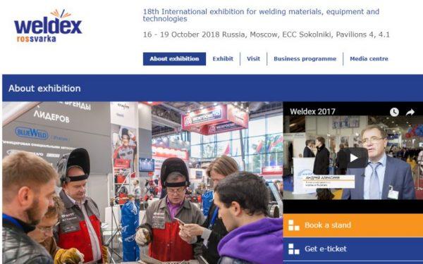 モスクワにて第18回溶接材料・設備・技術国際展(Weldex)が開催