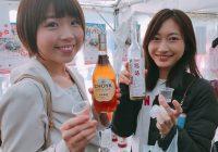 全国の酒蔵がつくる超厳選「梅酒」50種以上味比べできる『厳選 梅酒まつり』開催