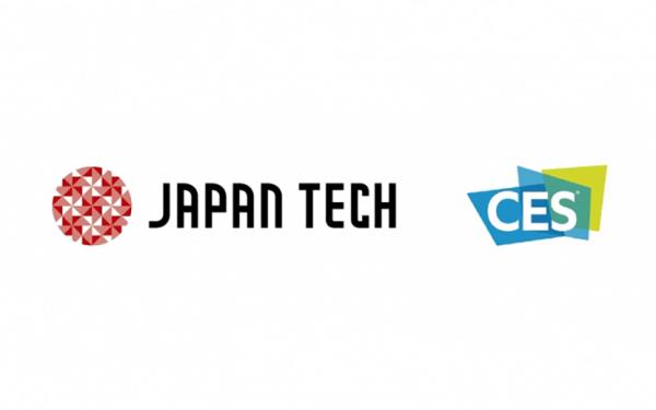 世界中からの最新テクノロジーが集まるCES2019ユーレカ・パーク(Eureka Park)での出展をサポート!日本のスタートアップ企業を世界へ送り出す「JAPAN TECH」出展募集がスタート