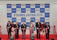 ~アジア最大級を誇る「食の技術」の総合トレードショー~ FOOMA JAPAN 2018 国際食品工業展 本日最終日
