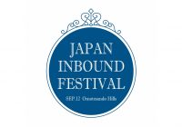 世界中のインフルエンサーが一堂に集結!インバウンド消費の拡大を狙う企業向けイベント『JAPAN INBOUND FESTIVAL(ジャパフェス)』開催