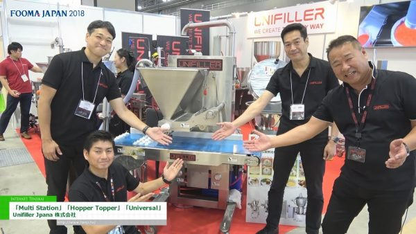 [FOOMA JAPAN 2018] 多連高速充填機「Multi Station」、昇降型充填機「Universal 1000」ほか – Unifiller Japan 株式会社