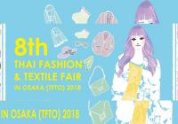 タイの最新ファッションが集結する展示会  7月10日(火)、11日(水)に大阪で開催