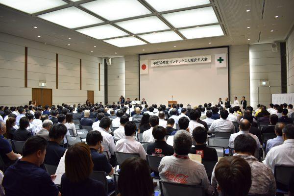 保護中: G20に向け安全・防犯を   〜 インテックス大阪で安全大会を実施