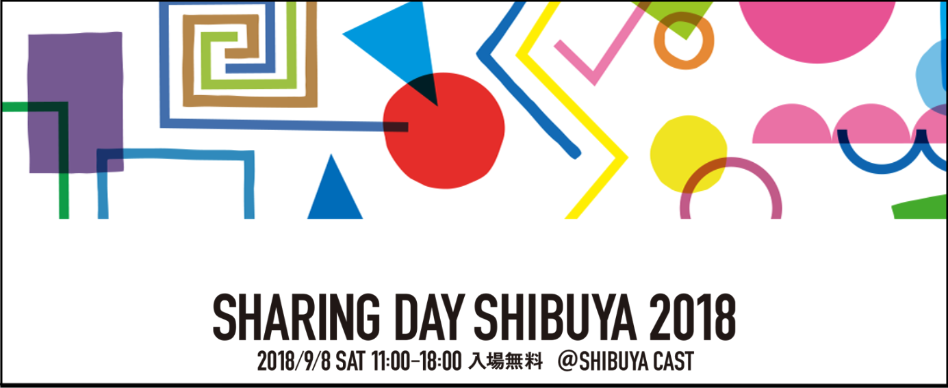 Sharing Day Shibuya