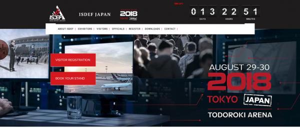 保護中: 防衛関連展で平和を目指す  — ISDEF Japan