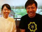 道艸舎×antenna* 「奈良で茶道はじめ 〜『茶論』で学ぶ、美しいお茶〜」イベントレポート