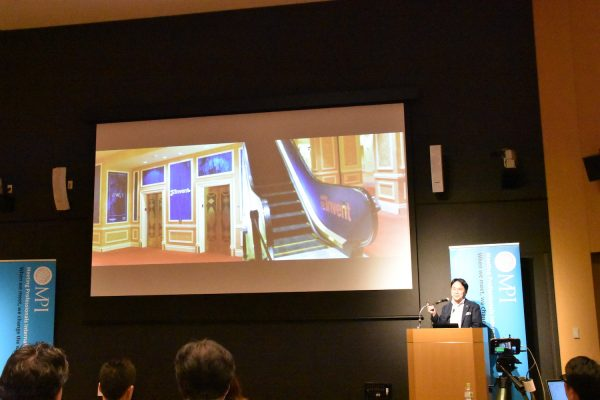 前野前会長が日本版IRへ提言 〜 MPI Japan セミナー 〜